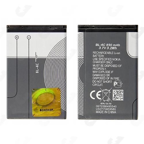 باتری اورجینال نوکیا BL-4C